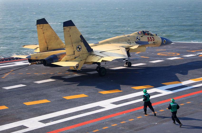 高清:我航空母舰顺利进行歼-15飞机起降飞行训练