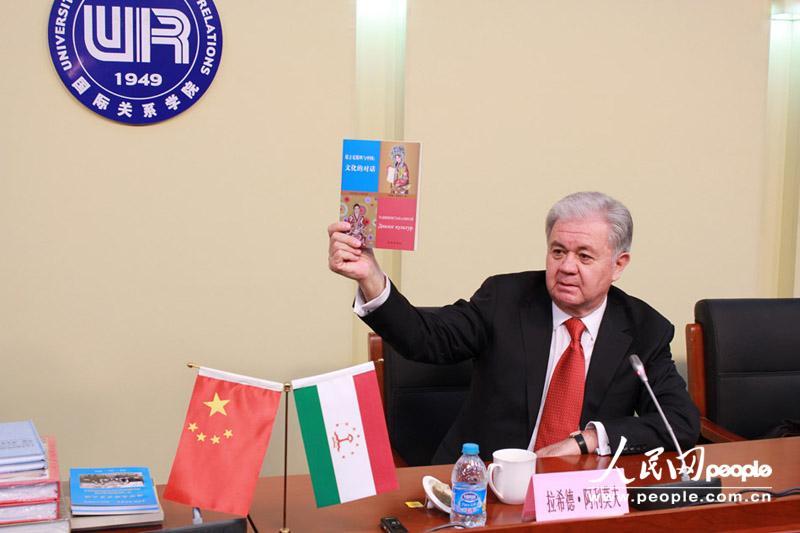 人民网北京3月19日电 (记者 华迪)昨日下午,国际关系学院迎来了塔吉克斯坦日。塔吉克斯坦驻华大使拉希德阿利莫夫与国际关系学院校长陶坚、塔吉克斯坦在华留学生及国际学院学生共同庆祝了塔吉克斯坦的传统新年诺鲁孜节。活动中,拉希德阿利莫夫大使不仅讲解了塔吉克斯坦诺鲁孜节的庆祝习俗,还为广大学生献上了一场精彩的演讲,其幽默的语言和妙语连珠的回答赢得学生阵阵掌声。 演讲中,拉希德阿利莫夫从外交关系、文化交流、贸易往来等方面回顾了两国睦邻友好关系的发展进程。他强调,塔中关系是世界国家间合作的光辉典范,时值中国新一