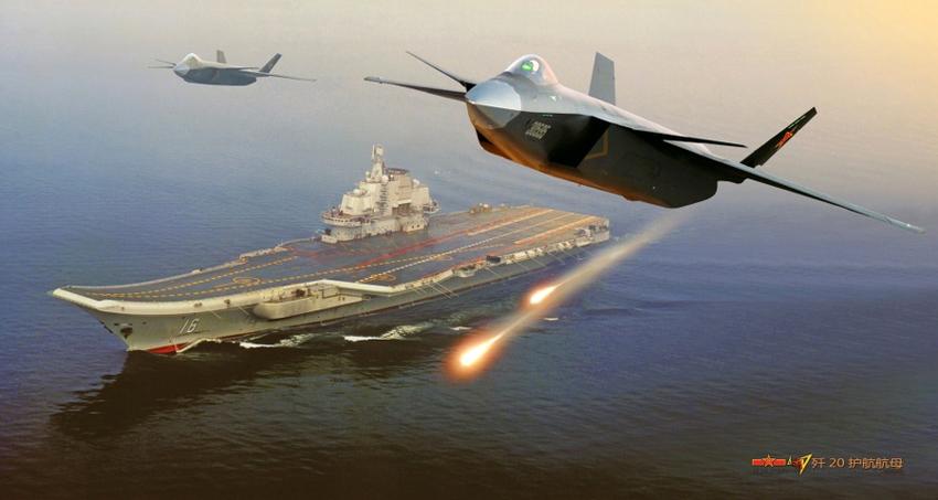 高清:网友绘制2020中国航母编队设想 歼-20舰载机担负