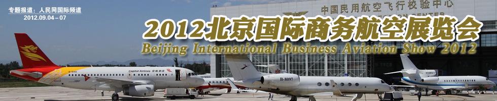 该公司与中航通用飞机有限责任公司即将在石家庄和