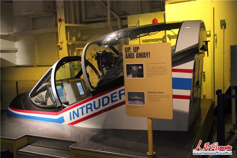 机库中的飞机模拟驾驶舱