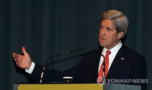 资料图片:美国国务卿克里(韩联社图片)