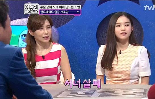 """组图:女儿太丑 韩国母亲用拳头和勺""""整""""出""""宋慧乔"""""""