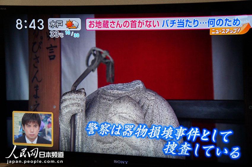 日本人被isis斩首视频 图片 150k 850x565