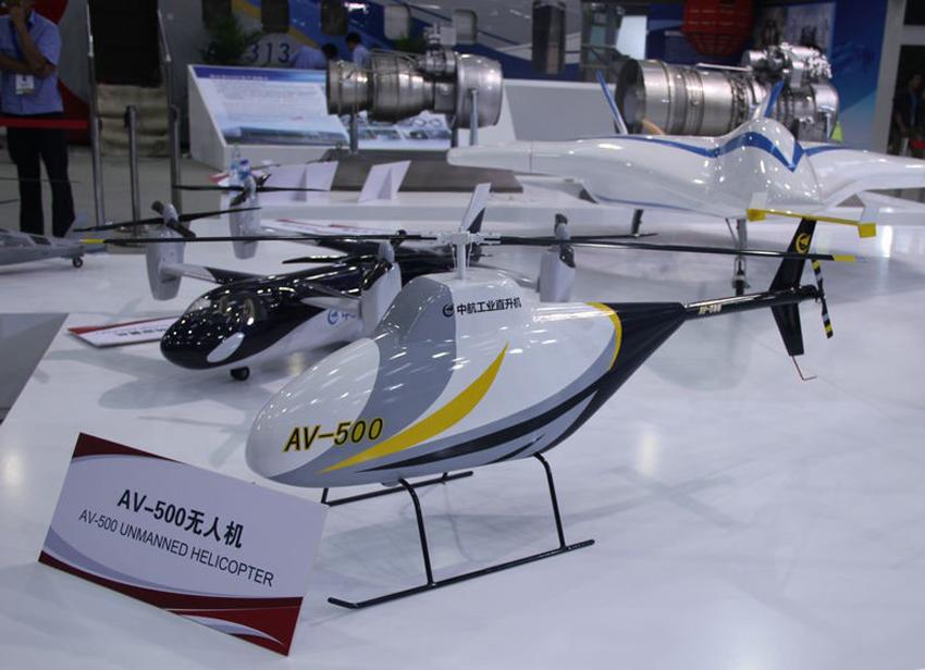 av-500型无人直升机模型