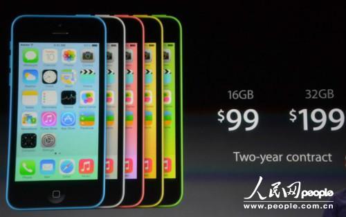 苹果发布新品iphone 5c