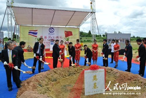 9月15日,法士特汽车传动(泰国)有限公司奠基开工典礼在泰国罗勇府东海岸工业区举行。