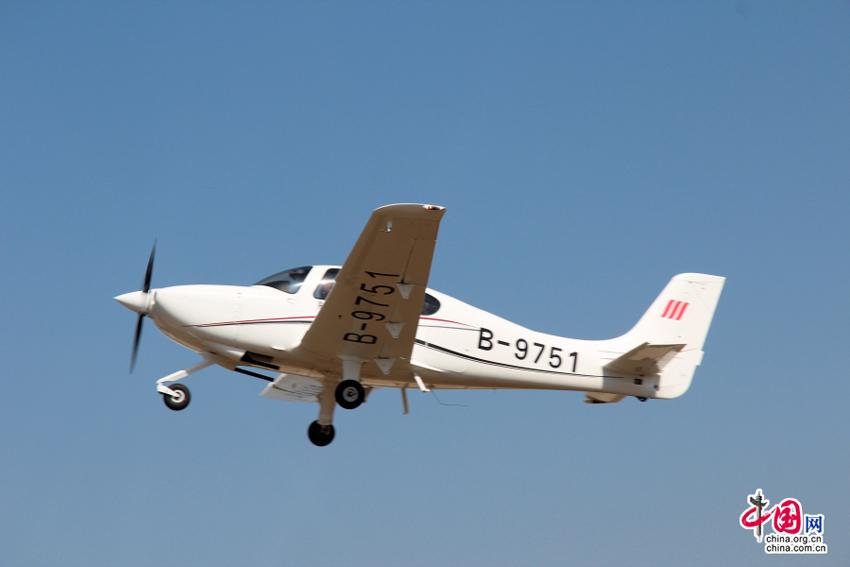 高清:第十五届北京航展飞行节西锐-20飞机大展技艺