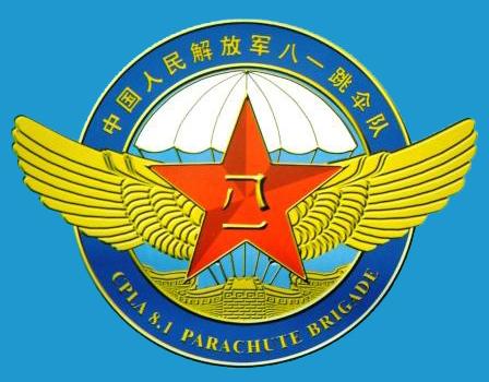 中国人民解放军八一跳伞队简介