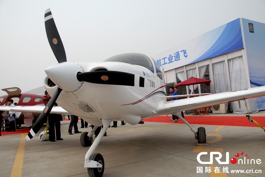 中航通用飞机有限责任公司展出的西锐sr20飞机真机