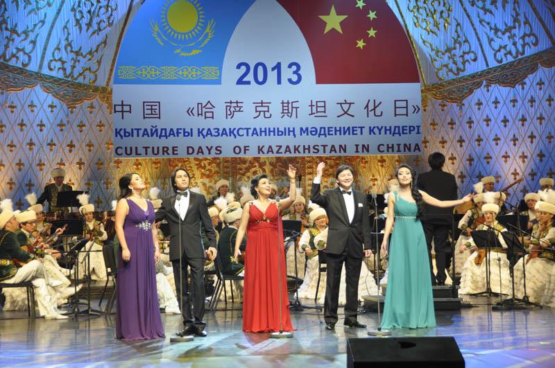哈萨克斯坦文化日开幕演出登陆国家大剧院