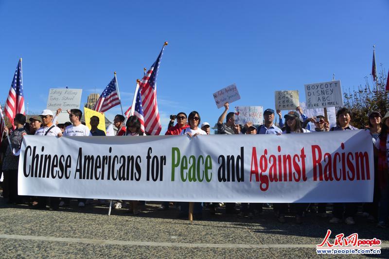 旧金山华人集会抗议ABC电视台辱华言论