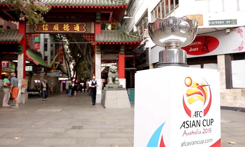 澳大利亚2015年亚洲杯组委会祝贺中国国足出