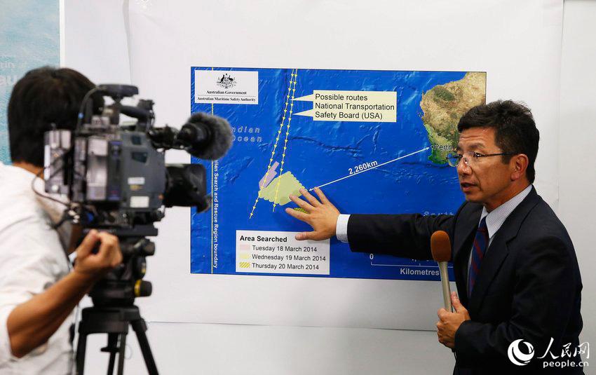 澳大利亚 马航/当地时间2014年3月20日,澳大利亚堪培拉,中国记者在澳大利亚...