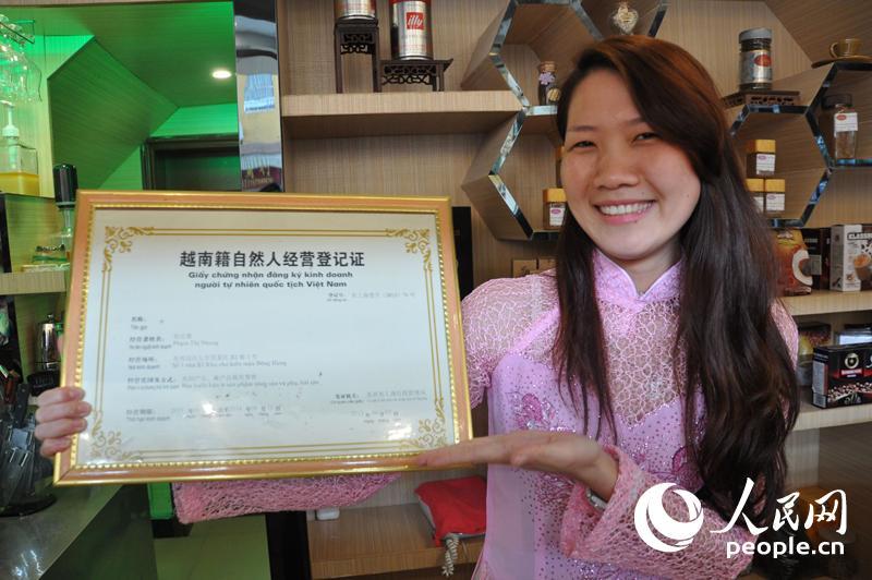 越南籍女主教:我在中国当个体户高中客商卡罗尔天主图片