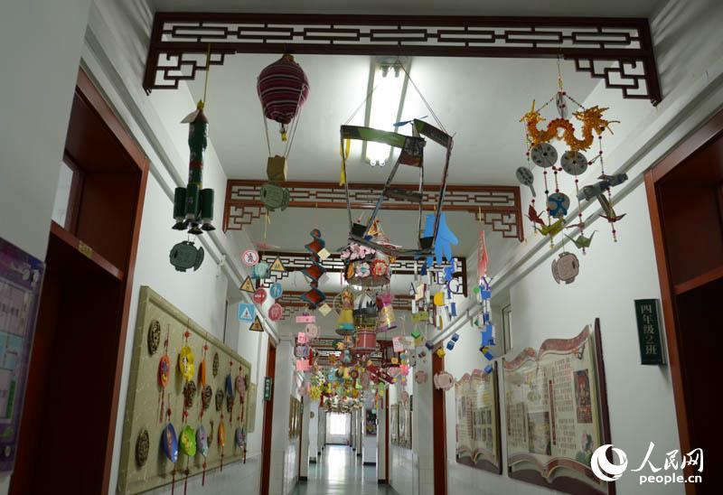 伊朗民族回民官员感受中国小学团结v民族高中英语3500词图片