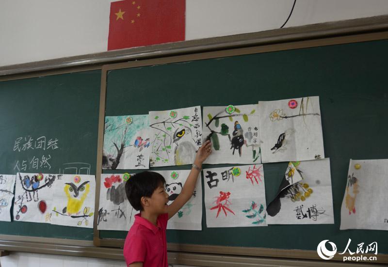 伊朗官员回民小学感受中国民族团结教育【13】