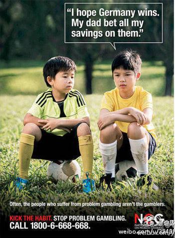 德国夺冠令新加坡反赌球公益广告沦为笑柄