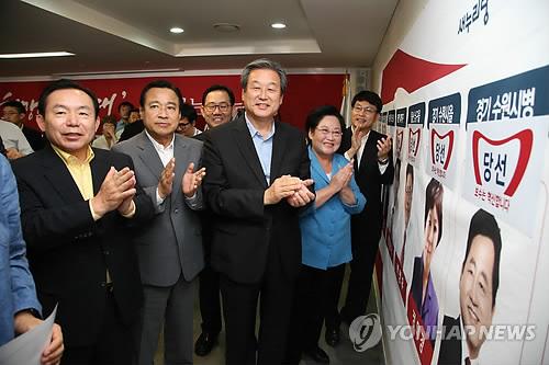 韩国会议员再补选结果揭晓执政党获压倒性胜利