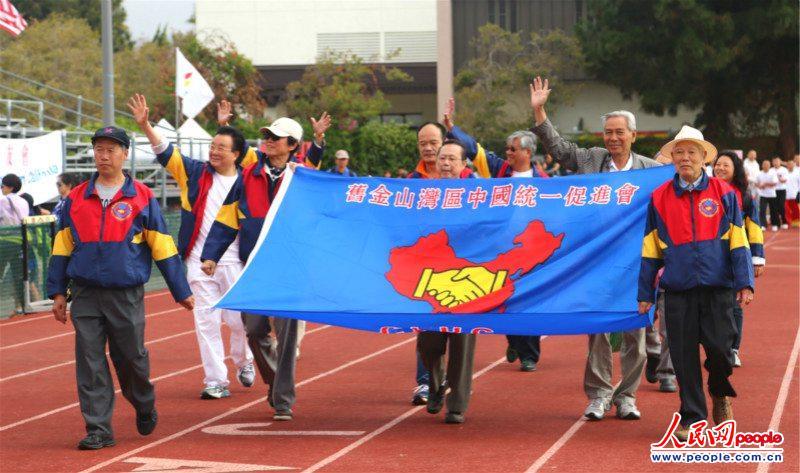 多个华人组织团体参加了2014年第12届北加州华人文化体育协会运动大会开幕入场式。(人民网韩莎莎摄)