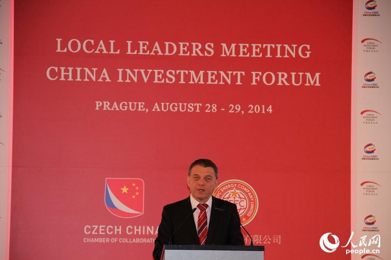 第二次中国 中东欧国家地方领导人会议在捷克举行图片