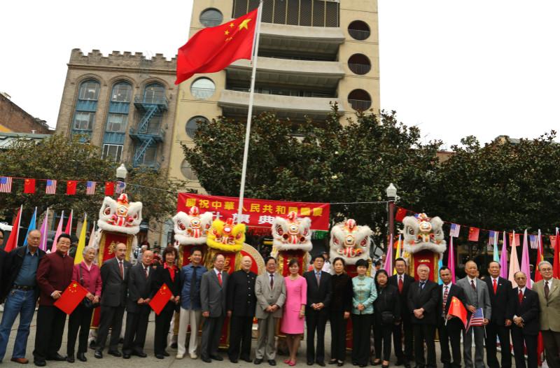 旧金山华人华侨在中国国庆节前举办升旗仪式