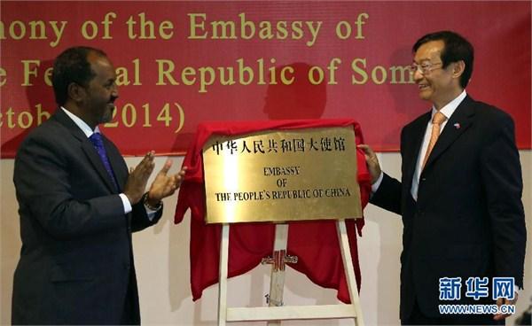 中国驻索马里使馆数十年来变迁照(组图)