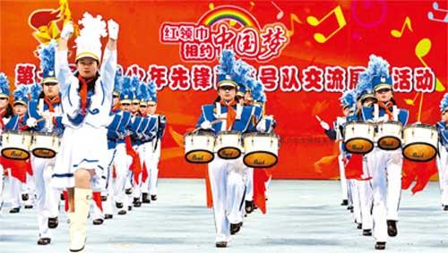 中国少年先锋队鼓号队交流展示活动在京举行