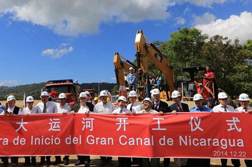 世界发展需要一条尼加拉瓜运河--国际--人民网jessica-from-selected-winner-taiwan