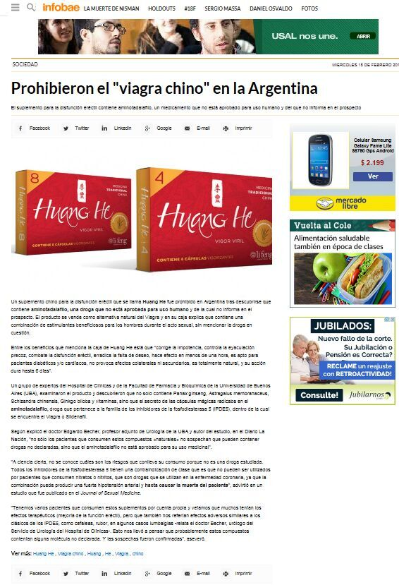 """阿根廷著名新闻网站《INFOBAE》题为《阿根廷禁止销售""""中国伟哥图片"""