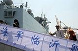 中国协助多国公民撤离也门