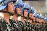 我首支维和步兵营赴南苏丹