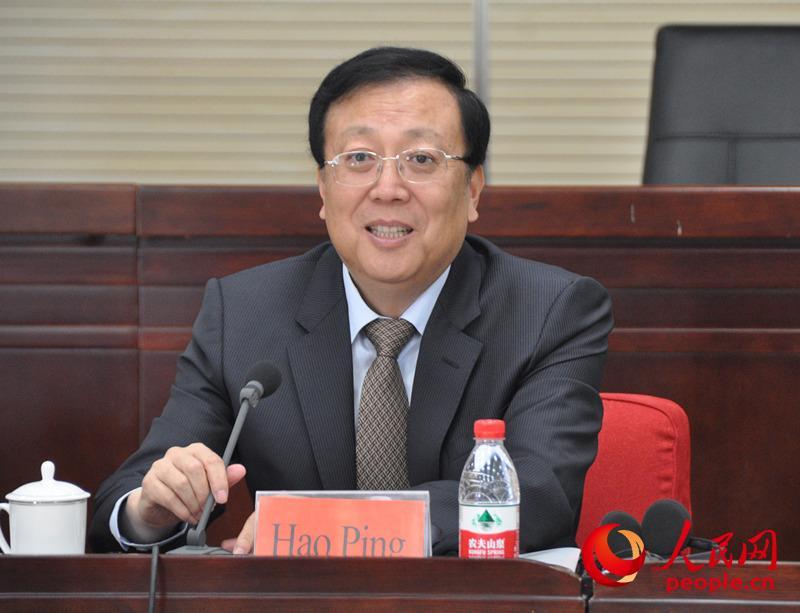 教育部副部长郝平发言。(实习生 赵京文摄)