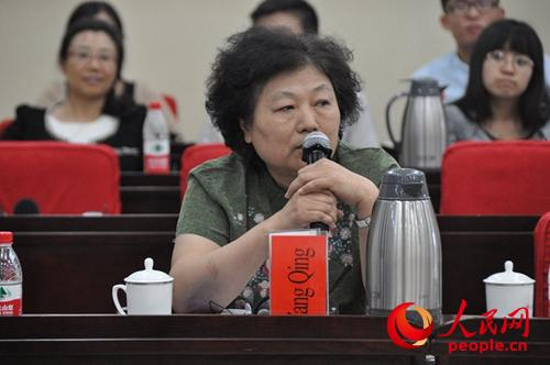 中央党校国际战略研究所副教授杨青
