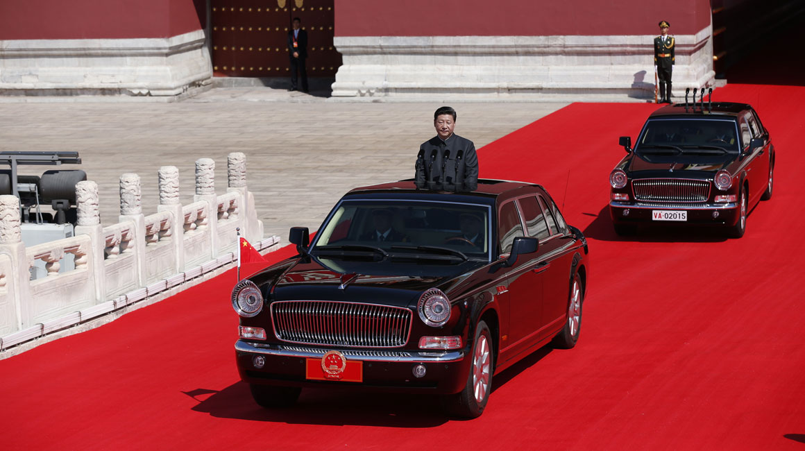 中共中央总书记、国家主席、中央军委主席习近