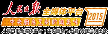 地方厨房logo(必需加)