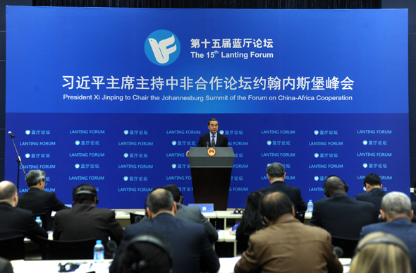"""第十五届""""蓝厅论坛""""在外交部举行,外交部长王毅发表主旨演讲。"""