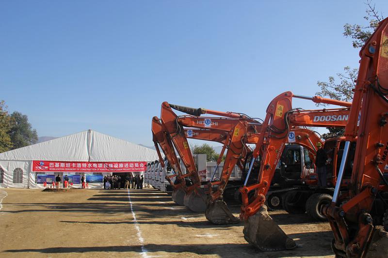 三峡集团巴基斯坦卡洛特水电站项目建设推进动员会成功举办