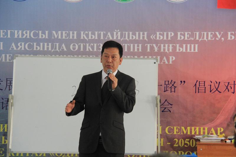 (记者谢亚宏)哈萨克斯坦首届汉语教学公开课暨教师研讨会26日在图片