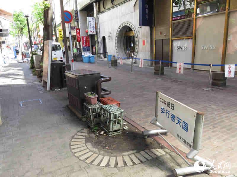 楼房、民宅、公共设施的墙面和地面有不同程度的损坏. 日本高清图片