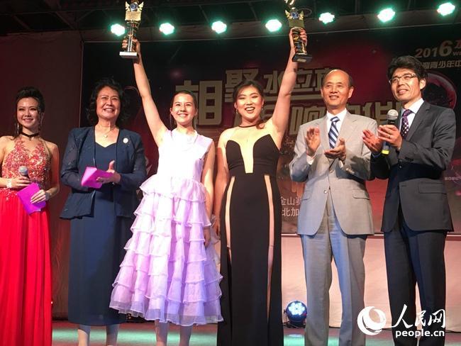 2016水立方杯海外华裔青少年中文歌曲大赛旧金山赛区选拔7月3日在旧金山湾区索菲亚大学落幕。王晓彤和葆林将代表旧金山参加北京水立方总决赛。