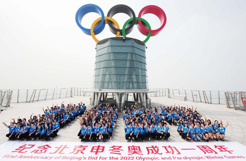 """奥林匹克塔顶组字""""2022"""""""