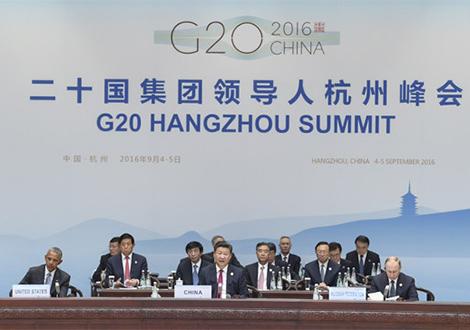 (原创)七绝 G20国集团杭州分会 - xyd肖以德 - xyd的博客