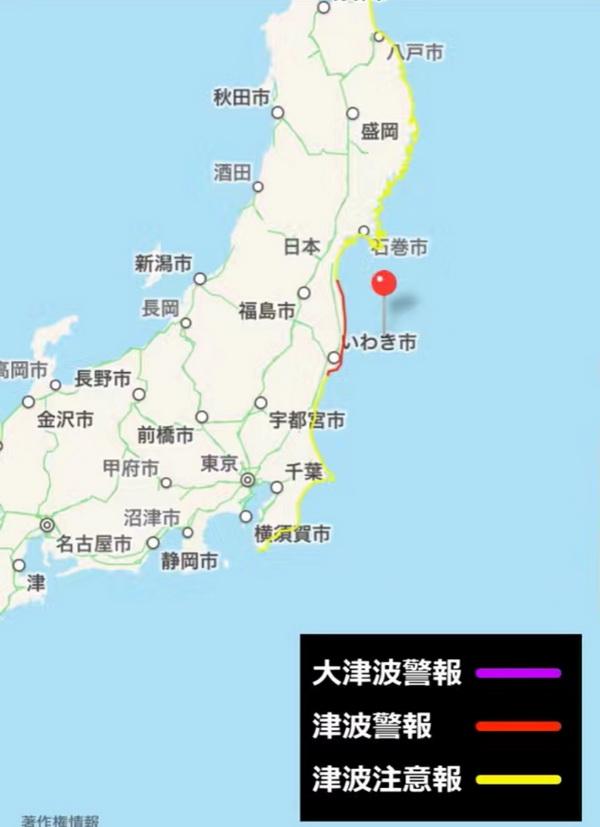 日本福岛县凌晨发生7.3级地震 多处震感强烈