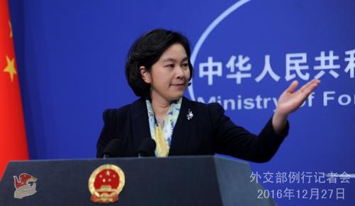 外交部发言人:中国外交呈现全面开拓进取的良好局面