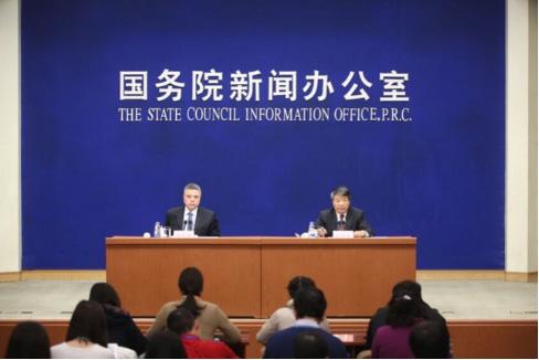 中国贡献感动世界—2016我国经济发展亮点述评