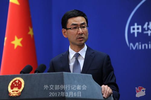 """外交部:中方坚决反对美韩在韩国部署""""萨德""""反导系统"""