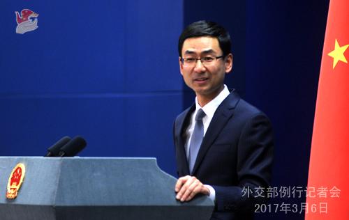 外交部:敦促美方停止借口人权问题干涉中国内政