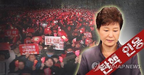 朴槿惠成为韩国史上首位被弹劾下台的总统。图片来源:韩联社