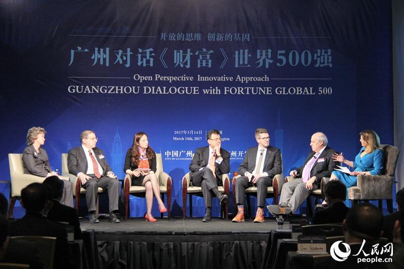 广州《财富》全球论坛推介会在华盛顿举行